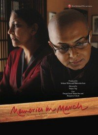 Memories In March (2010) Songs Lyrics
