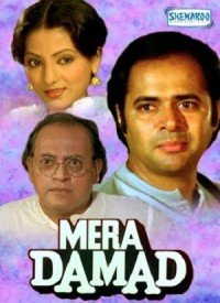 Mera Damad (1995) Songs Lyrics