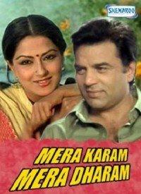Mera Desh Mera Dharam (1973) Songs Lyrics