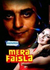 Mera Faisla (1984) Songs Lyrics