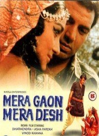 Mera Gaon Mera Desh (1971) Songs Lyrics