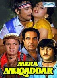 Mera Muqaddar (1988) Songs Lyrics