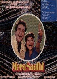 Mera Saathi (1985) Songs Lyrics