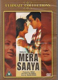 Tu Jahaan Jahaan Chalega (Title) Lyrics | Mera Saaya (1966) Songs