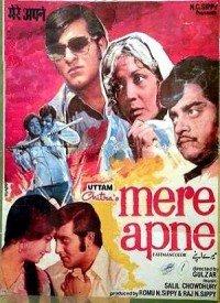 Haal Chal Theek Thak Hai Lyrics | Mere Apne (1971) Songs Lyrics