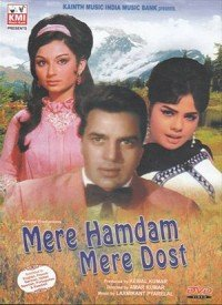 Mere Hamdam Mere Dost (1968) Songs Lyrics