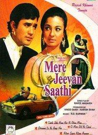 Mere Jeevan Saathi (1972) Songs Lyrics