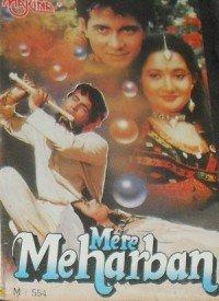 Bang Bang - Meherbaan | feat Hrithik Roshan & Katrina Kaif ...