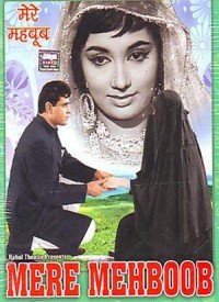 Mere Mehboob (1963) Songs Lyrics