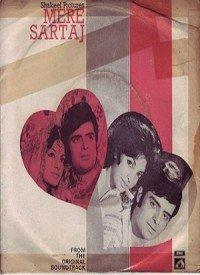 Mere Sartaj (1975) Songs Lyrics