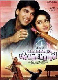 Meri Biwi Ka Jawab Nahin (2004) Songs Lyrics