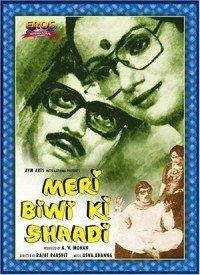 Meri Biwi Ki Shaadi (1979) Songs Lyrics