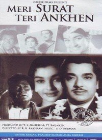 Meri Surat Teri Ankhen (1963) Songs Lyrics