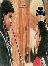 Meri Zabaan (1989) Songs Lyrics