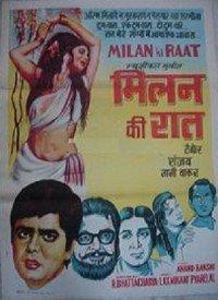 Milan Ki Raat (1967) Songs Lyrics