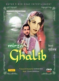 Mirza Ghalib (1954) Songs Lyrics
