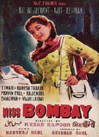 Miss Bombay (1957) Songs Lyrics