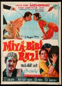 Miya Bibi Razi (1960) Songs Lyrics