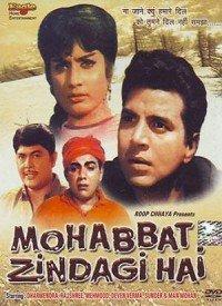 Mohabbat Zindagi Hai (1966) Songs Lyrics