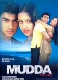 Mudda - The Issue (2003) Songs Lyrics