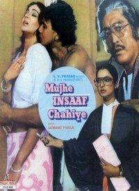 Mujhe Insaaf Chahiye (1983) Songs Lyrics