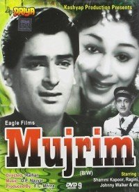 Mujrim (1958) Songs Lyrics
