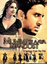 Mumbai Se Aaya Mera Dost (2003) Songs Lyrics