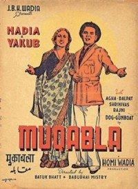 Muqabala (1942) Songs Lyrics