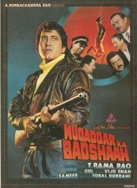 Muqaddar Ka Badshaah (1990) Songs Lyrics