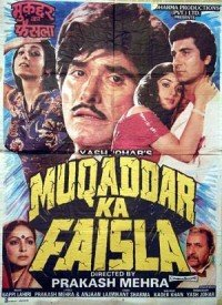 Muqaddar Ka Faisla (1987) Songs Lyrics