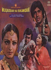 Muqaddar Ka Sikandar (1978) Songs Lyrics