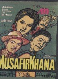 Musafir Khana (1955) Songs Lyrics