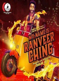 My Name Is Ranveer Ching - TV Commercial Songs Lyrics