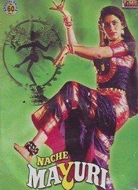 Naache Mayuri (1986) Songs Lyrics