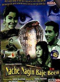 Nagin Bin Music Mp3 Download