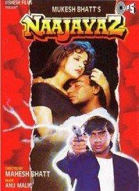 Naajayaz (1995) Songs Lyrics