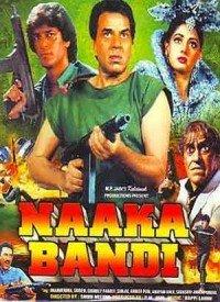 Naaka Bandi (1990) Songs Lyrics