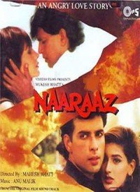 Naaraaz (1994) Songs Lyrics