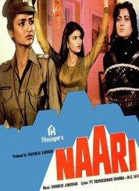 Naari (1981) Songs Lyrics