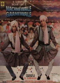 Nachnewala Gaanewale (1991) Songs Lyrics