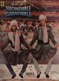 Nachnewala Gaanewale (1991) Songs Lyrics