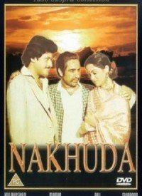 Nakhuda (1981) Songs Lyrics