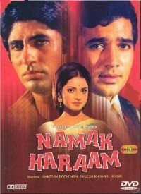 Namak Haraam (1973) Songs Lyrics