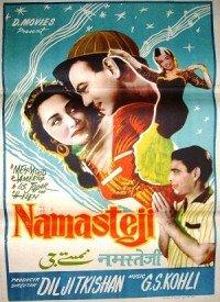 Namaste Ji (1965) Songs Lyrics