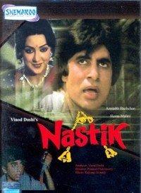 Nastik (1983) Songs Lyrics