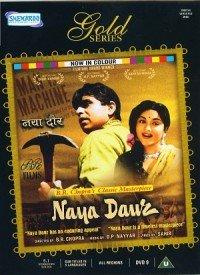Saathi haath badhana song free download
