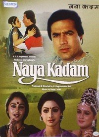 Jaago Naya Prabhat Huwa Lyrics | Naya Kadam (1984) Songs Lyrics