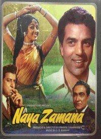 Naya Zamana (1971) Songs Lyrics
