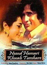 Kabhi Tera Daman Na Lyrics | Neend Hamari Khwab Tumhare