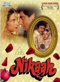Nikaah (1982) Songs Lyrics